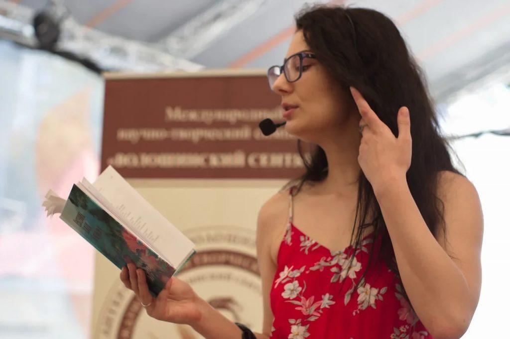 """Евгения Джен Баранова презентует """"Хвойную музыку"""""""