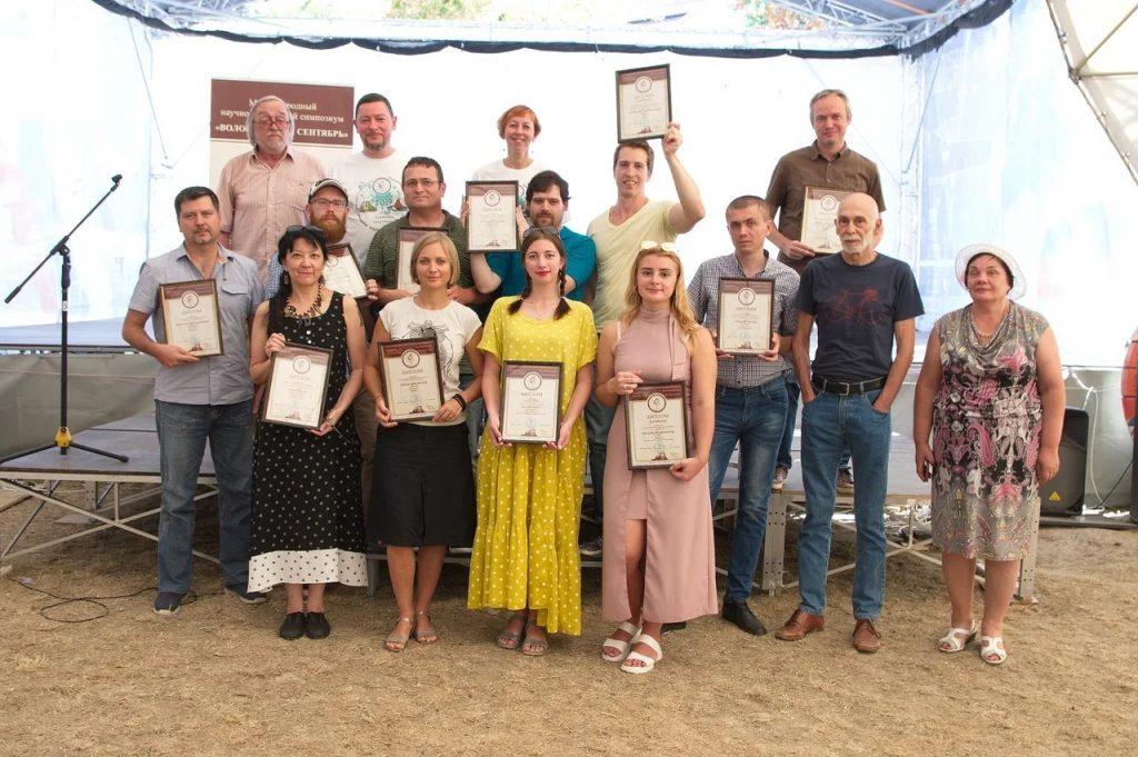 Победители, финалисты, мастера. Волошинский фестиваль