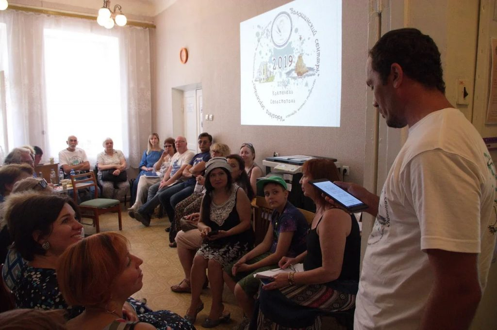 Встреча с читателями. Волошинский фестиваль