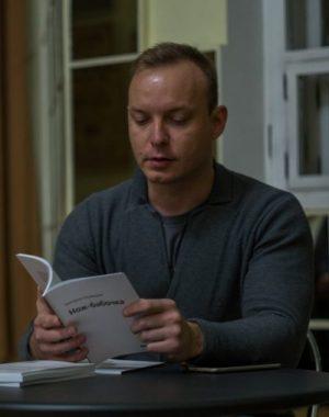 Поэт Григорий Медведев фото