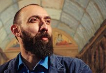 Александр Феденко. Формаслов