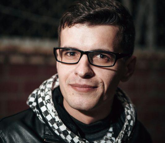 Поэт Михаил Левантовский. Формаслов