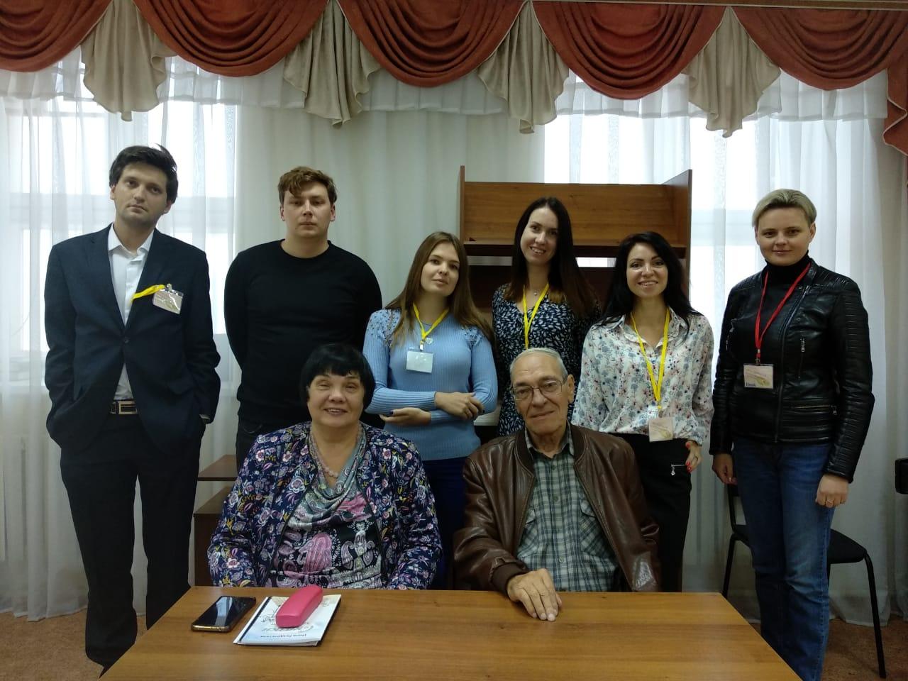 Участники и руководители семинара // Формаслов
