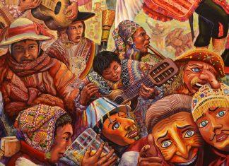 Путешествия Галины Ицкович. Перу. Часть вторая // Формаслов