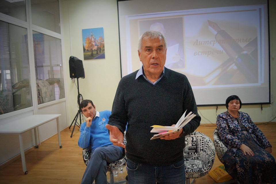 Геннадий Калашников Г. Калашников в библиотеке А.С. Пушкина // Формаслов