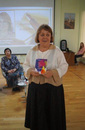 Ирина Витковская в библиотеке А.С. Пушкина // Формаслов
