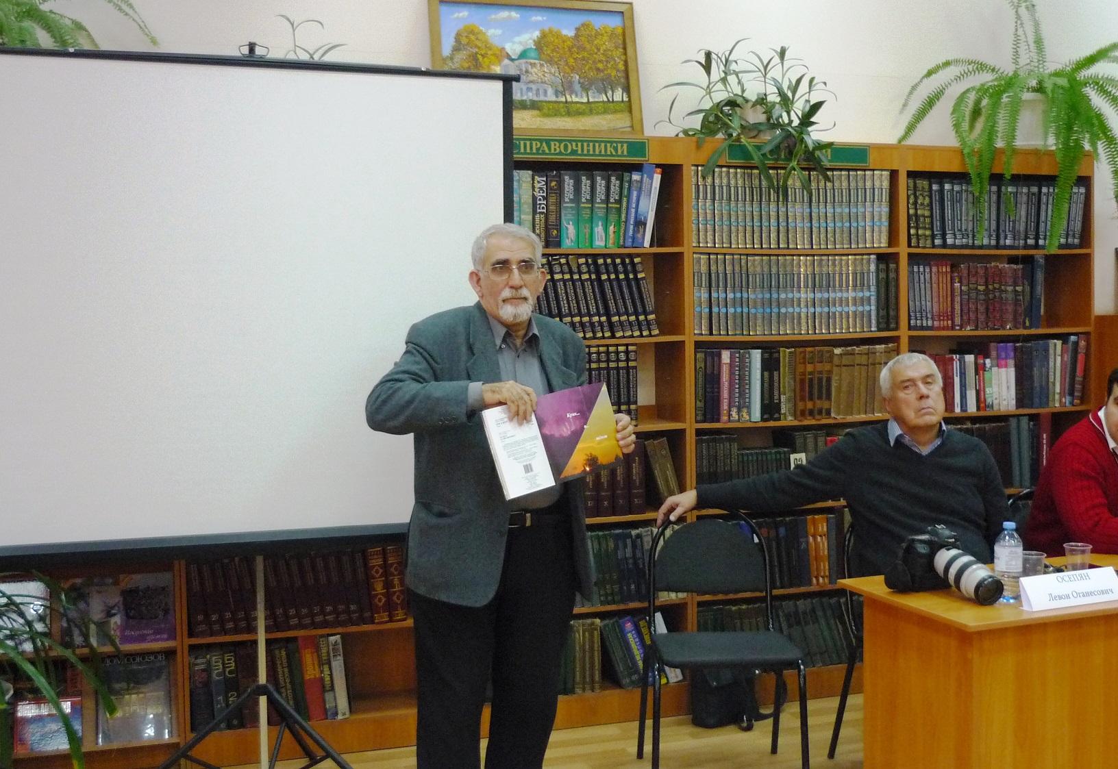 Левон Осепян в ЦГБ Мичуринска // Формаслов