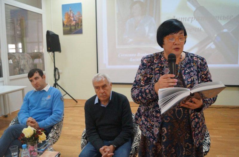 Светлана Василенко // Формаслов