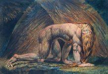 "Уильям Блейк, ""Навуходоносор"". Журнал ""Формаслов"""