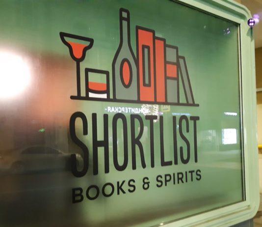 """Книжный бар """"Shortlist"""" // Формаслов"""