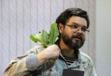 """Поэт Василий Бородин // Журнал """"Формаслов"""""""