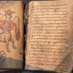 ЕГЭ. Древнерусская литература