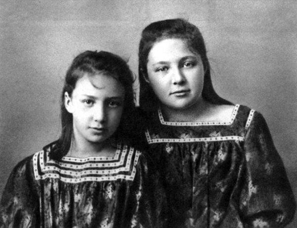 Анастасия и Марина Цветаевы // Формаслов