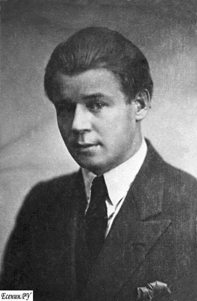 Сергей Есенин, 1925 // Формаслов