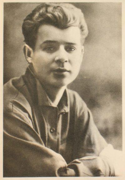 Сергей Есенин,1924 // Формаслов