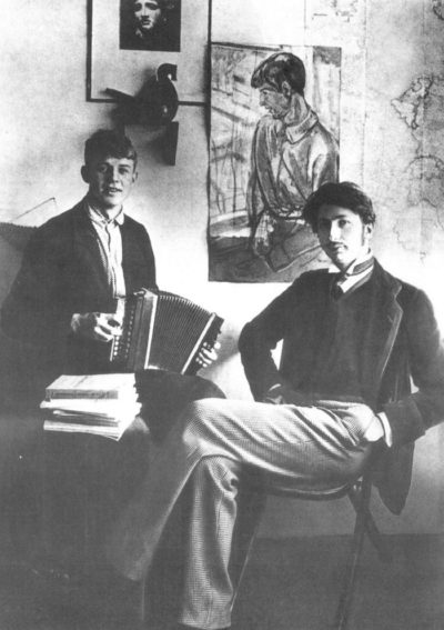 Сергей Есенин с Сергеем Городецкий, 1915 // Формаслов
