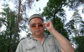 Александ Моцар // Формаслов
