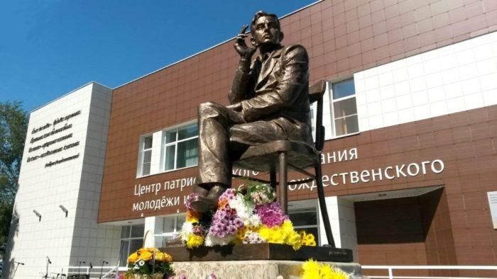 Памятник Роберту Рождественскому // Формаслов