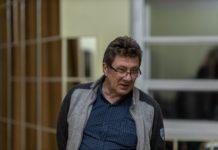 Алексей Кубрик // Формаслов
