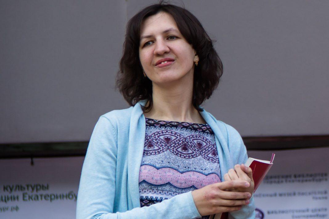 Елена Мамонтова // Формаслов