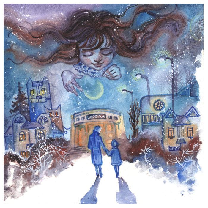 Зимняя дорога в школу. Иллюстрации Александра Прокофьева // Формаслов