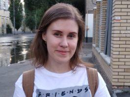Ирина Бутенко // Формаслов