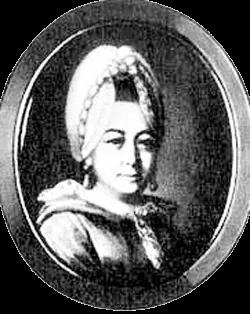 Бабушка Пушкина. Мария Алексеевна Ганнибал // Формаслов