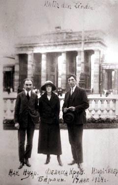 Игорь Северянин, Берлин, 1924 // Формаслов