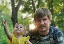 Юрий Пусов с дочерью // Формаслов
