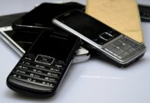 Старые мобильные телефоны // Формаслов