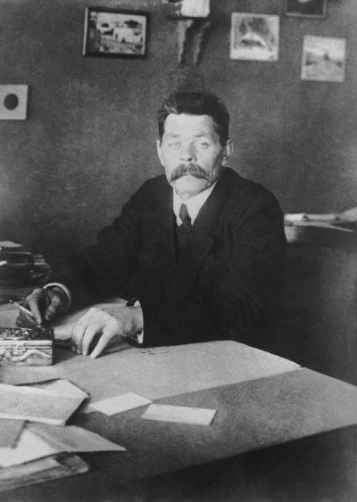 Максим Горький (1917 год, фотохроника ТАСС) // Формаслов