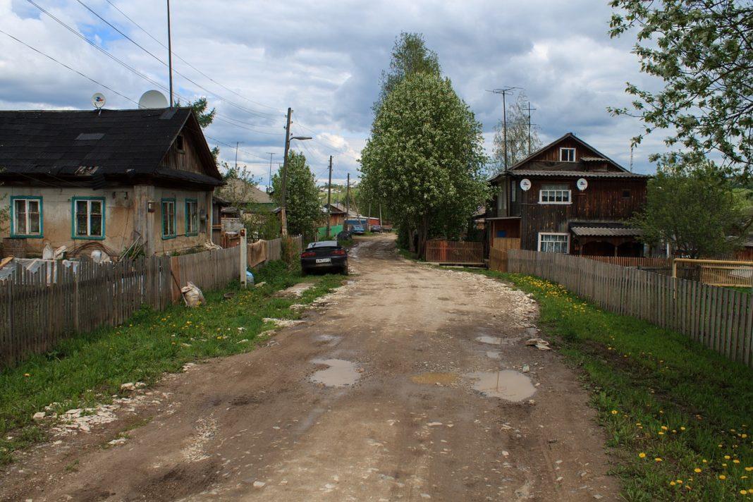 Деревня // Формаслов