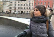 Наталья Бочечко // Формаслов