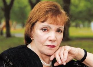 Римма Федоровна Казакова // Формаслов