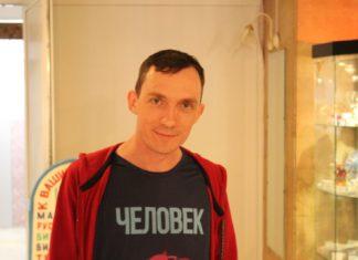 Михаил Рантович. Фото Александра Егорова // Формаслов