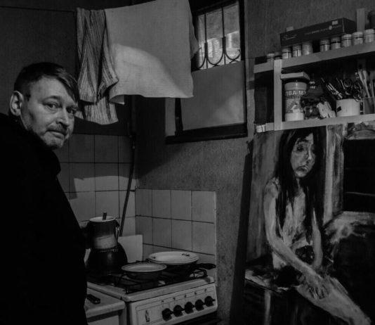 Валерий Туракевич // Формаслов