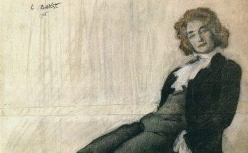 """""""Зинаида Гиппиус"""", Л. Бакст, 1906 // Формаслов"""