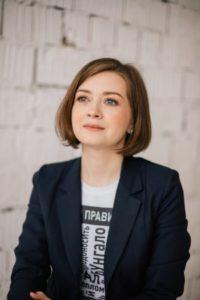Ирина Кадочникова // Формаслов