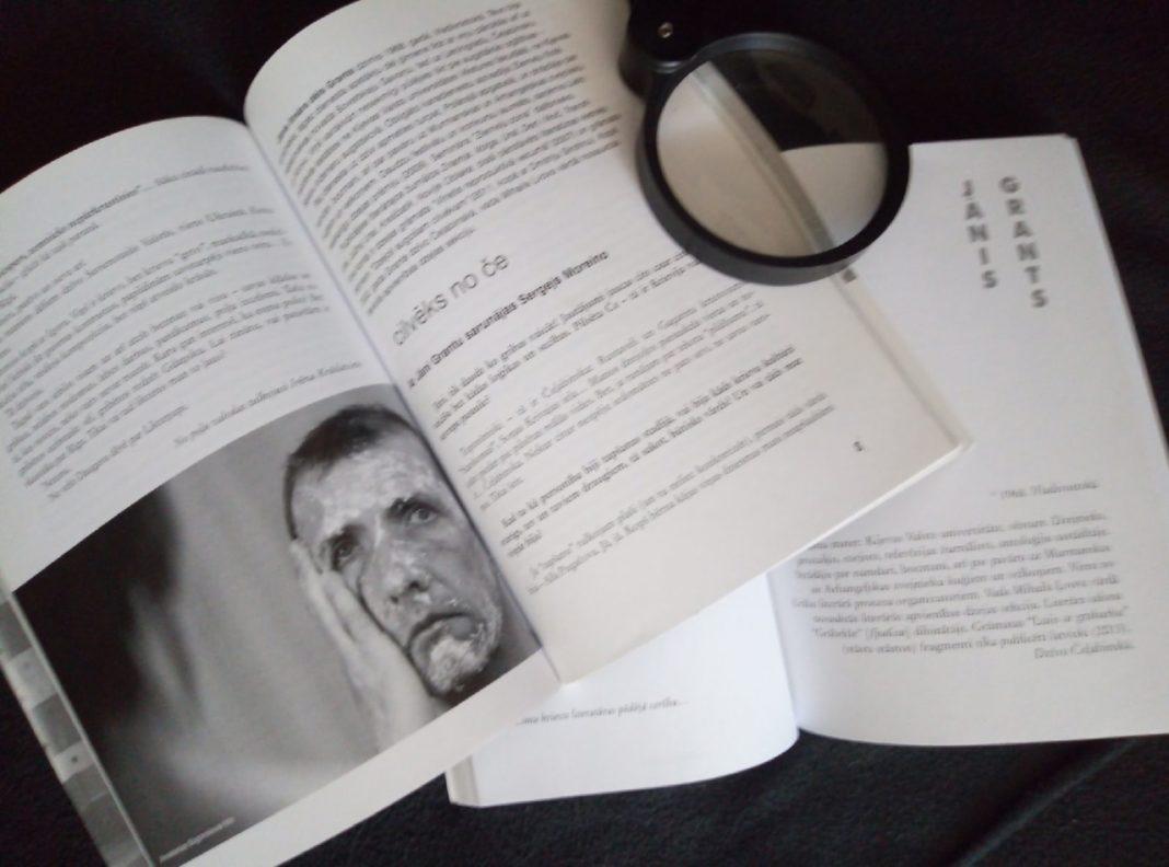 Публикация Яниса Грантса // Формаслов