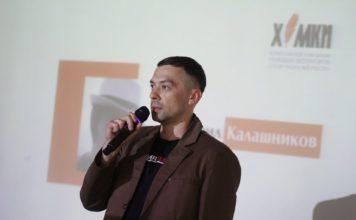 Михаил Калашников // Формаслов