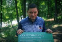 Андрей Коровин. Фото Александра Барбуха // Формаслов