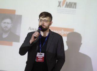Андрей Тимофеев // Формаслов