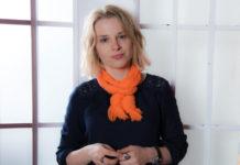 Светлана Хромова // Формаслов