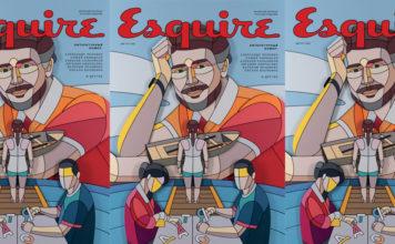 Каким получился литературный номер Esquire? // Формаслов
