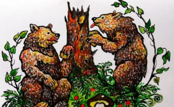 Иллюстрация Елены Краснощековой к стихам Александра Карпенко // Формаслов